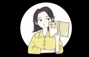 福岡 韓国語教室 tiktok