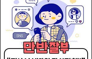 福岡 韓国語教室 ブログ