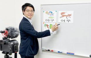 韓国語ライブ配信レッスン 自己紹介